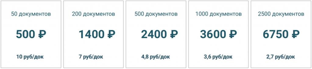EDO-Patforma.jpg